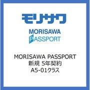 MORISAWA PASSPORT 新規 5年契約 A5-01クラス [ライセンスソフト]