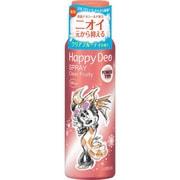 ハッピーデオ パウダースプレー クリアフルーティの香り 80g [スプレーシリーズ]