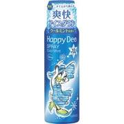 ハッピーデオドラントスプレー アイスタイプ クールミントの香り 80g [スプレーシリーズ]