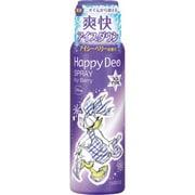 ハッピーデオドラントスプレー アイスタイプ アイシーベリーの香り 80g [スプレーシリーズ]
