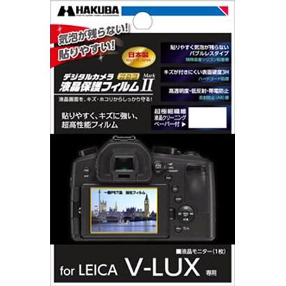 DGF2-LVLUX [液晶保護フィルム MarkII LEICA V-LUX 専用]