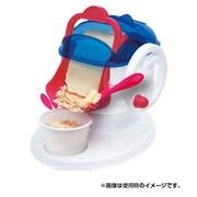 KK-00201 [手作りアイスクリームメーカー]