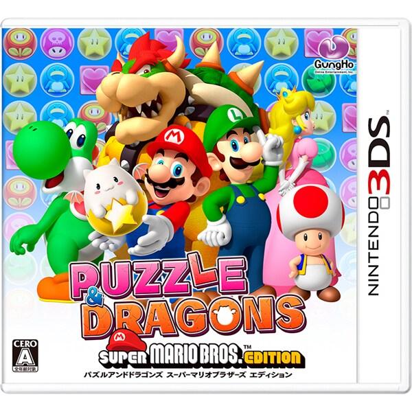 PUZZLE&DRAGONS SUPER MARIO BROS. EDITION(パズルアンドドラゴンズ スーパーマリオブラザーズ エディション) [3DSソフト]