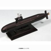 J73 [1/700スケール 海上自衛隊 潜水艦 そうりゅう型 2隻入]