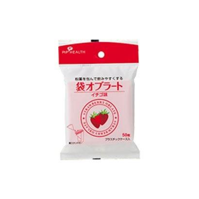 袋オブラート イチゴ味 [50枚入]