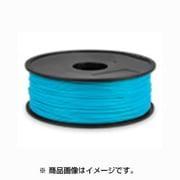 FES-175ABS-1000-LB [3Dプリンタ用 ABSフィラメント 1kg ライトブルー]