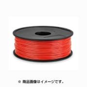 FES-175ABS-1000-RE [3Dプリンタ用 ABSフィラメント 1kg レッド]