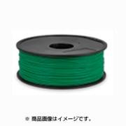 FES-175ABS-1000-GR [3Dプリンタ用 ABSフィラメント 1kg グリーン]