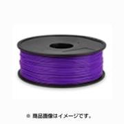 FES-175ABS-1000-PP [3Dプリンタ用 ABSフィラメント 1kg パープル]