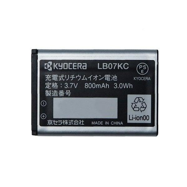 LB07KC [電池パック]