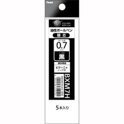 XBXM7H-A5 [ボールペン替芯 ビクーニャ BXM7H 0.7mm 黒インキ 5個パック]