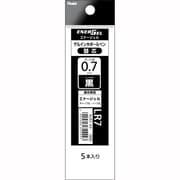 XLR7-A5 [ボールペン替芯 エナージェル LR7 0.7mm 黒インキ 5個パック]