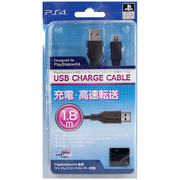 ILX4P105 [PS4用 USB CHARGE CABLE]
