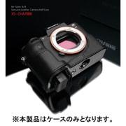 XS-CHA7IIBK [ソニー α7 II 用 本革カメラハーフケース ブラック]