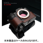 XS-CHA7IIBR [ソニー α7 II 用 本革カメラハーフケース ブラウン]