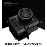 HG-DLUXBK [ライカ D-LUX(Type109)用 本革カメラハーフケース ブラック]