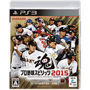 プロ野球スピリッツ2015 [PS3ソフト]