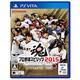 プロ野球スピリッツ2015 [PS Vitaソフト]