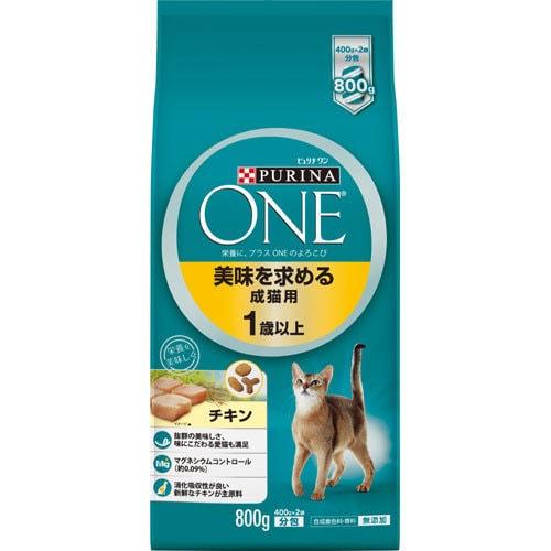 美味を求める成猫用 1~10歳 チキン [800g]