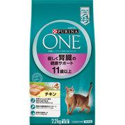 ワン キャット 猫用 優しく腎臓の健康サポート 11歳以上 チキン [2.2kg]