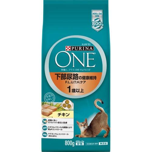 猫用 下部尿路の健康維持 F.L.U.T.H.ケア 1~10歳 チキン [800g]