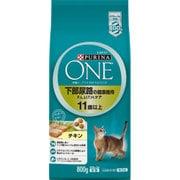 猫用 下部尿路の健康維持 F.L.U.T.H.ケア 11歳以上 チキン [800g]