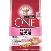 1歳以上 食にこだわる成犬用 小粒 チキン [2.1kg]