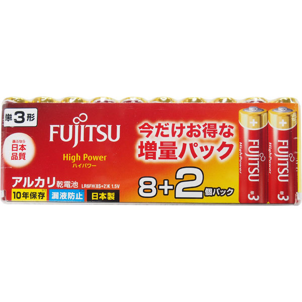 LR6FH(8S+2)K [アルカリ乾電池 単3形 8+2個パック ハイパワータイプ]