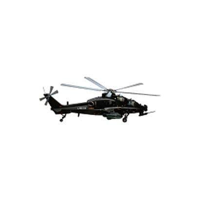 CB5048 [1/350スケール 中国・WZ-10対戦車ヘリコプター2機入り]