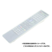 STV-SH04 [TVリモコンカバー シャープ用 4]