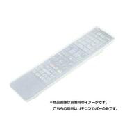 STV-SH05 [TVリモコンカバー シャープ用 5]