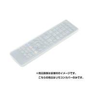 STV-SH06 [TVリモコンカバー シャープ用 6]
