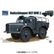 RC35005 [1/35 独 シュコダRSO東部戦線用装輪牽引車 2019年7月再生産]