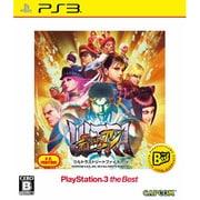 ウルトラストリートファイターIV PlayStation 3 the Best [PS3ソフト]
