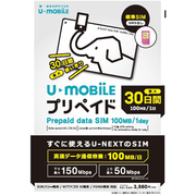 U-mobile プリペイド3.0GB 標準SIM [LTE対応データ通信専用使い切りプリペイドSIMカード]