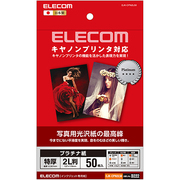EJK-CPN2L50 [キヤノン対応 プラチナフォトペーパー 光沢紙の最高峰 2Lサイズ 50枚]