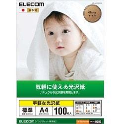 EJK-GAYNA4100 [光沢写真用紙 手軽な光沢紙 A4 100枚]