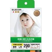 EJK-GAYNL200 [光沢写真用紙 手軽な光沢紙 L判 200枚]