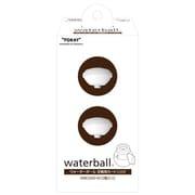 WBC600-W [小型浄水器 waterball(ウォーターボール)用 カートリッジ 2個入]