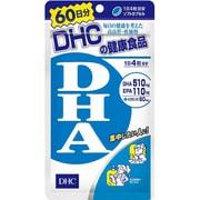 DHC DHA 60日分 240粒 [ソフトカプセル]