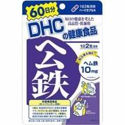 DHC ヘム鉄 60日分 120粒 [ハードカプセル]
