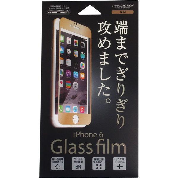TD-2017-018 [iPhone 6/6s用 端まで攻めるガラスフィルム ゴールド]