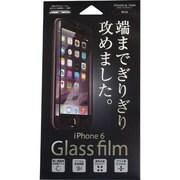 TD-2017-009 [iPhone 6/6s用 端まで攻めるガラスフィルム ブラック]