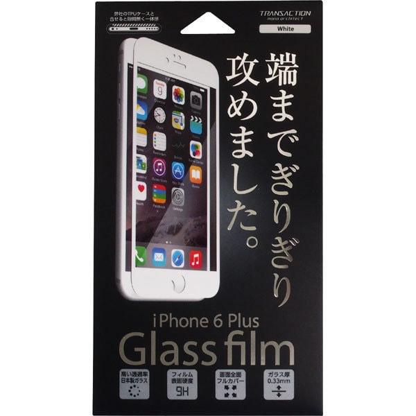 TD-2018-044 [iPhone 6 Plus/6s Plus用 端まで攻めるガラスフィルム ホワイト]