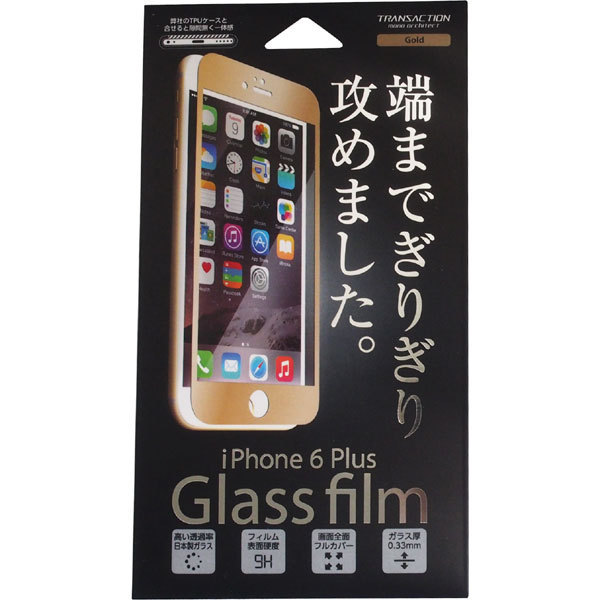TD-2018-018 [iPhone 6 Plus/6s Plus用 端まで攻めるガラスフィルム ゴールド]