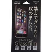 TD-2018-009 [iPhone 6 Plus/6s Plus用 端まで攻めるガラスフィルム ブラック]
