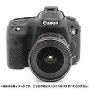イージーカバー [Canon EOS 7D Mark2用 ブラック]