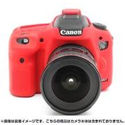 イージーカバー [Canon EOS 7D Mark2用 レッド]