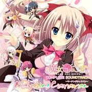 魔女こいにっき Complete Soundtrack ~Marching Caravan~ [CD]