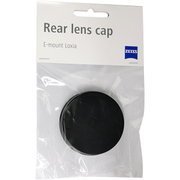 Rear cap E Loxia [Loxia用リアキャップ]